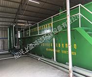 纺织污水回用设备基础知识