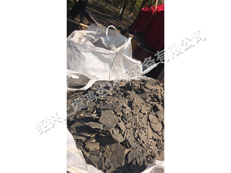 北京污泥处理装置