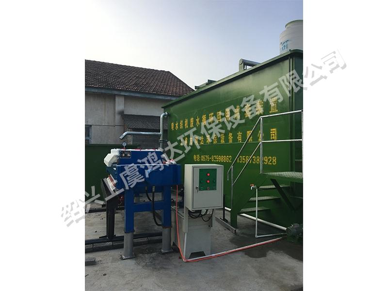 HDF喷水织机废水循环回用成套装置