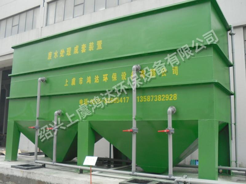 北京HDG型全自动工业废水处理成套装置